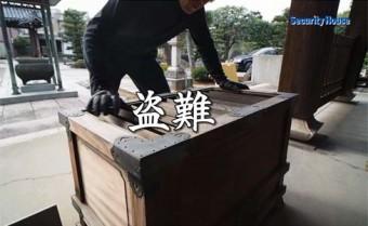 寺・神社向け防犯、侵入検知・放火対策・仏像盗難・賽銭盗難対策